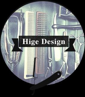 Hige Design